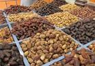 ننشر أسعار  البلح وأصنافه مع اقتراب شهر رمضان