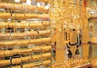 انخفاض أسعار الذهب وعيار 21 يسجل 632 جنيها