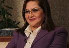 د.هالة السعيد: سنقدم قانون التخطيط الموحد الأسبوع القادم