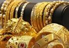 ارتفاع فى أسعار الذهب.. وعيار 21 يسجل 629 جنيها