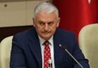 يلديريم: أردوغان سينضم لعضوية «العدالة والتنمية» الحاكم في 2 مايو المقبل