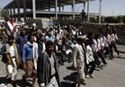 مصرع انتحاري في عدن.. ومسيرة احتجاجية على قرارات الرئيس هادي