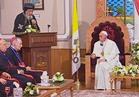 البابا تواضروس والبابا فرانسيس يترأسان قداسا بالكنيسة البطرسية بالعباسية