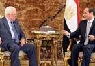 السيسي يستقبل أبو مازن اليوم لبحث تطورات عملية السلام