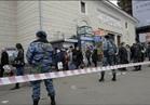 مصرع 7 أشخاص في حريق بسان بطرسبورج الروسية