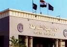 24 مايو.. الحكم في طعن أحد طلاب الشرطة المفصولين