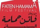 """تكريم سعاد حسني وحسن يوسف وسمير صبري بمهرجان """"فاتن حمامة"""" السينمائي"""