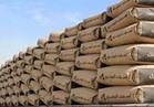 انخفاض أسعار الأسمنت بالسوق المصري