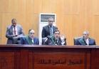 الإعدام لـ«وجدي غنيم» و2 آخرين والمؤبد لـ 5 بتهمة تأسيس خلية إرهابية