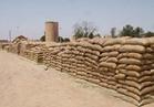 تخصيص2 شونه ترابية بمركز ومدينة الفرافرة لاستلام  محصول القمح