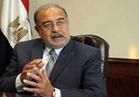 رئيس الوزراء: تفعيل المجلس الأعلى للمدفوعات.. وتنفيذ توصيات مؤتمر الشباب