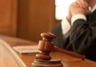 ننشر أبرز قرارات محاكمات اليوم.. أبرزها إعدام وجدي غنيم