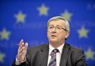 رئيس المفوضية الأوروبية يدين حادث الروضة الإرهابي