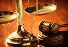 بدء نظر تجديد محاكمة رئيس حي الموسكي بتهمة تلقي رشوة