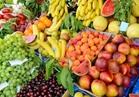 تعرف علي أسعار الفاكهة بسوق العبور سابع أيام رمضان