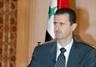 المخابرات الأمريكية تشتبه بأن الأسد احتفظ ببعض الأسلحة الكيماوية