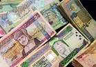 ارتفاع أسعار العملات العربية في البنوك اليوم