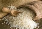 «التموين»: 6100 جنيه سعر طن الأرز والبيع للمستهلك بـ 6.50 جنيه للكيلو