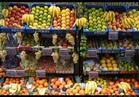 أسعار الفاكهة بسوق العبور..والجوافة تسجل 6 جنيهات