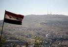 الصليب الأحمر: الوضع في سوريا يرتقي لمستوى الصراع الدولي المسلح