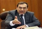 وزير البترول: التوسع في أنشطة الاستكشاف بالصعيد