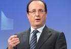 الرئيس الفرنسي يجتمع بمجلس الدفاع لبحث جهود مكافحة الإرهاب في سوريا