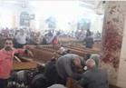 إسرائيل تدين تفجير كنيسة مار جرجس