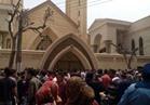 عمرو موسى يدين بقوة العمليات الإرهابية ضد الكنائس