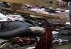 مجلس حكماء المسلمين يدين التفجير الإرهابي بكنيسة مارجرجس بطنطا