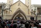 نيابة الإسكندرية تستمع لأقوال المصابين في تفجير الكنيسة المرقسية