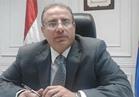 إعلان حالة الطوارىء في الإسكندرية
