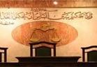 تأجيل دعوى ساويرس ضد رئيس حزب المصرين الأحرار لـ٢٣ أبريل