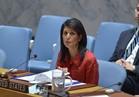 أمريكا تحث ميانمار على وقف الهجمات والسماح للمدنيين بالعودة