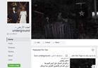 """""""تحت الأرض"""".. لعنة شيطانية عبر فيسبوك توقعت تفجيرات أحد السعف"""