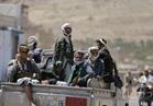 اليمن: ارتفاع أعداد قتلى الاشتباكات بين الحوثيين وصالح لـ30 شخص