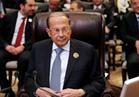 الرئيس اللبناني يدين التفجيرين الإرهابيين في كنيستي طنطا والإسكندرية..ويتضامن مع مصر