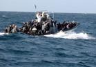 إحباط محاولة هجرة غير شرعية لـ 8 شباب بالإسكندرية