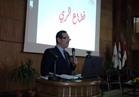 «أبو زيد» يستعرض كيفية زيادة كفاء شبكات الري و الحفاظ على الماء وحمايته من الهدر