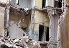 مصرع 2 وأصابه 8 فى أنهيار منزل بأوسيم بسبب أنفجار أسطوانة بوتاجاز