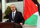 رئيس الوزراء الفلسطيني: نعول كثيرا على دور أوروبا في صنع السلام وإنهاء الاحتلال