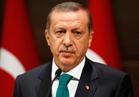 أردوغان يطالب الأتراك بالاستعداد لمواجهة التهديدات التي تتعرض لها البلاد