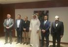 عودة الجمعية العمومية للاتحاد العربي للنقل الجوي إلي مصر بعد غياب 8 سنوات
