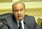 رئيس الوزراء يبحث التطورات الأخيرة في ملف مياه النيل