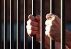 حجز أميني شرطة وسائق لاتهامهم بالسرقة بحدائق القبة