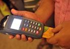 «التموين» تناشد المواطنين الانتهاء من تحديث البطاقات قبل 15 يوليو