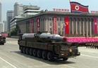 نائب روسي: صواريخ كوريا الشمالية سيمكنها الوصول إلى أمريكا