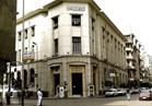 تأجيل انعقاد لجنة السياسة النقدية بالبنك المركزي ل ل21مايو