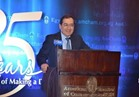 وزير البترول يكشف خطة مصر للتحول لمركز إقليمي للطاقة