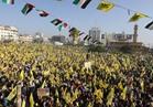 """""""فتح"""" تطالب بمعاقبة دولية لإسرائيل على جرائمها بحق الشعب الفلسطيني"""