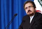 إيران تدين التفجير الإرهابي في بلوشستان الباكستانية